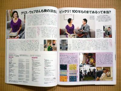B_20120128_04.jpg