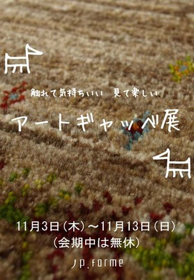 info_20111103_01.jpg